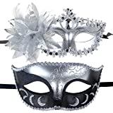 Couples Pair Mardi Gras Venetian Masquerade Masks Set Party Costume Accessory (silver)