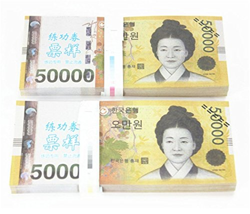 Complete Fake Money Currency Confetti Paper Scraps,HD Quality $50000 Total KRW $10,000,000 Dollar Wedding/Party/Scenario Supplies,China Ver .Fully Meet The Video/Movie/Tv/Music Video Production