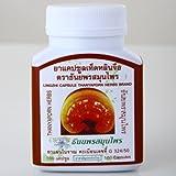 Lingzhi Mushroom Reishi Ganoderma Lucidum Immunity 100 Capsules, Thanyaporn Review