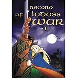 Record of Lodoss War Vol.1
