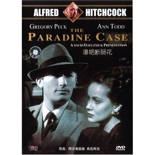 Alfred Hitchcock - PARADINE CASE ~Starring: Gregory Peck, Ann Todd and Louis Jordan [Hong Kong IMPORT / NTSC-ALL REGIONS] ** NOTE: Set-Up Menu in CHINESE **