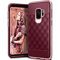 Caseology Parallax for Samsung Galaxy S9 Case (2018) - Burgundy/Rose Gold