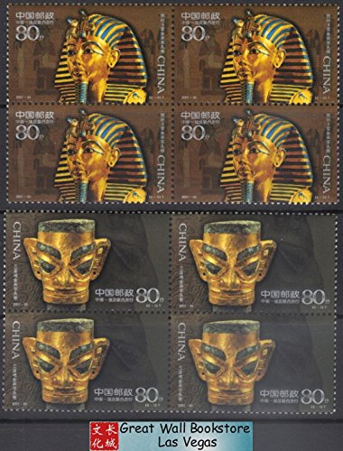 china-stamps-2001-20-scott-3141-42-ancient-gilded-and-gold-maskssino-egypt-joint-issue-block-of-4-mn