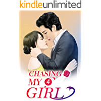 Chasing My Girl 4: Love and A Cough Cannot Be Hid (Chasing My Girl Series)