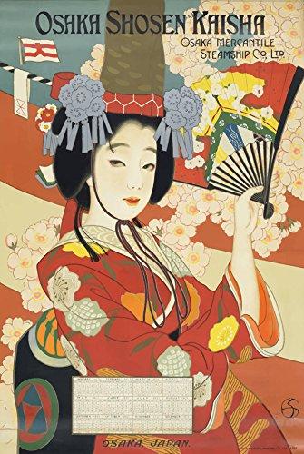 The Poster Collective El Cartel colectiva Vintage Osaka ...