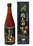 KAKUIDA Premium Organic Brown Rice Black Vinegar Aged 3 Years Kurozu 24.34 Fl, Oz (720 ml)