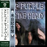 Machine Head by DEEP PURPLE (2014-02-25)
