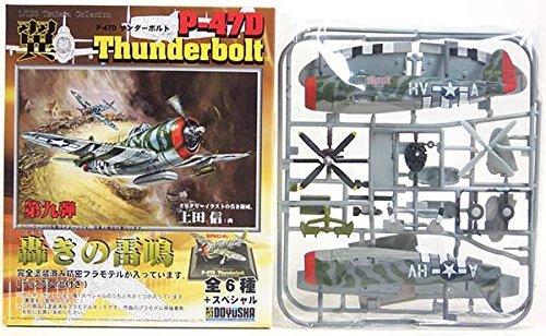Fighter P-47d Thunderbolt ([1] Doyusha 1/100 wing collection 9th roar of thunder P-47D Thunderbolt 56th Fighter Group # 61 combat squadron Francis Gaburesuki Lieutenant Colonel separately)