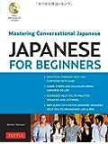Tuttle Japanese for Beginners: Mastering Conversational Japanese