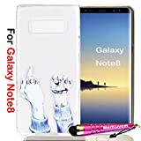 Galaxy Note8 Case, MerKuyom [Clear Transparent] [Slim-Fit] Flexible Gel Soft TPU Case Skin Cover For Samsung Galaxy Note 8 Note8 , W/ Stylus (Cool FUCK you Print)