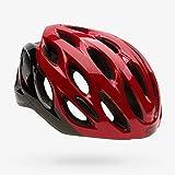 BELL(ベル) DRAFT ドラフト サイクルヘルメット UA(54-61cm) 7067686 [並行輸入品]