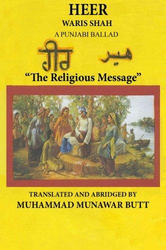 Heer Waris Shah: Translated by M.Munawar Butt