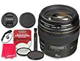 Canon EF 85mm f/1.8 USM Lens with Elite Optics Commander Pro HD Series Ultra-Violet Protector UV Filter & Circular Polarizer CPL Multi-Coated Filter - International Version