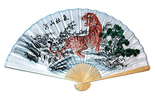 New Oriental Orange Tiger in Bamboo & Bonsai Tree 60 X 35 Folding Wall Fan Art Prosperity Hand Painted
