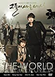 The World That They Live In Korean Drama DVD (Good English Subtitles)