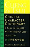 The Cheng and Tsui Chinese Character Dictionary : A Guide to the 2,000 Most Frequently Used Characters, Wang Huidi, 0887273149