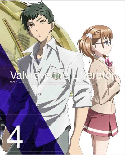 Animation - Valvrave The Liberator 4 +Bonus (DVD+CD) [Japan LTD DVD] ANZB-9048