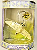 GHIBLI STUDIO Nausicaä of the Valley of the Wind Formania Gunship Key Chain Pendant Ornament Collector Set White Color