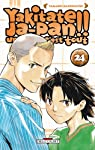 Yakitate Ja-Pan !!, Tome 24 : par Hashiguchi