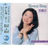 テレサ・テン オリジナル・ソングス ベスト&ベスト PBB-35