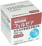 フェルゼア クリームM しっとりジャータイプ 尿素10%配合 80g [指定医薬部外品]