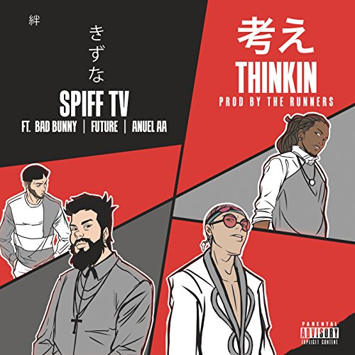 Kevin Roldan Stream or buy for $1.29 · Thinkin [Explicit]