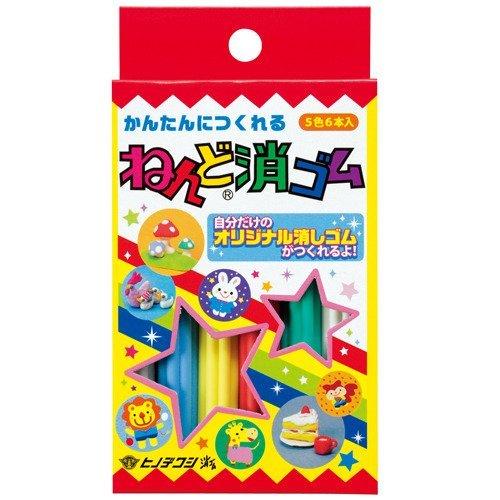Hinodewashi year; eraser Small SZ