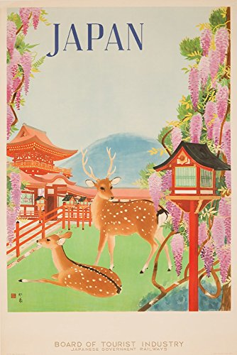 Japan c. 1934 - Vintage Advertisement (16x24 SIGNED Print Master Giclee Print w/Certificate of Authenticity - Wall Decor Travel Poster)