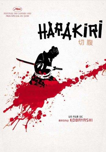 Harakiri Poster Movie 1964 French Style A
