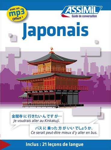Guide Japonais - lecons et conversation de voyage (Japanese Edition)