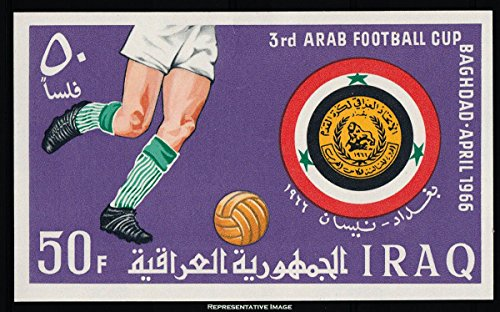 (Iraq Scott 406 50f Arab Soccer Cup Souvenir Sheet. Mint never hinged.)
