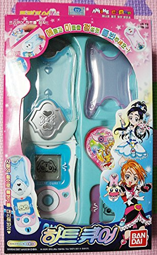 (Bandai Precure Max Heart Heart Commune Cosplay Costume -2007 Collection Gift)