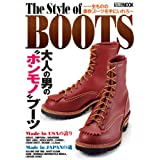 The Style of BOOTS 2011年号 小さい表紙画像