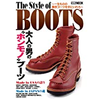 The Style of BOOTS 表紙画像