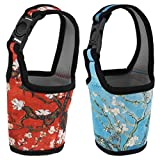 Freebily Tumbler Carrier Holder Pouch, 2pcs Reusable Scald-Proof Heat Insulation Handheld Coffee Cup Travel Mug Sleeve Cover Red & Sky Blue One Size
