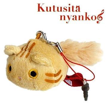 Calcetines MaruMaru Nyanko gato limpio m?vil serie de juguetes de peluche Marumaru (Chaco