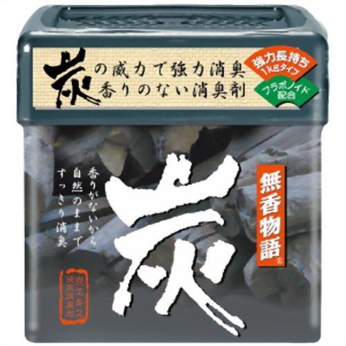 Powerful charcoal deodorant ! Powerful long-lasting 2.2 lb [SUMI]