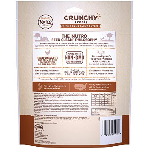NUTRO Crunchy Dog Treats with Real Peanut Butter, 16 oz. Bag