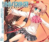 Little Busters Opening Theme by Game Music (2007-05-25)