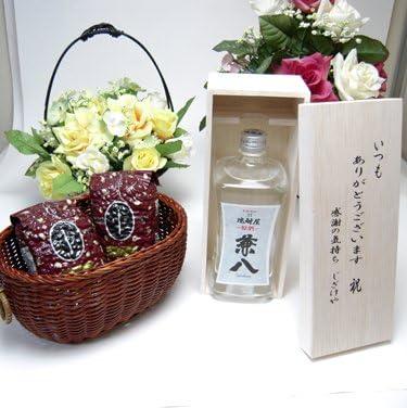 贈り物 四ツ谷酒造 麦焼酎 原酒 兼八 720ml (木箱入)+オススメ珈琲豆200g×2