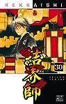 Kekkaishi, tome 30 par Tanabe