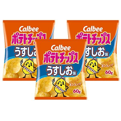karubi 포테이토 팁(칩)《스》 얇은 하여 맛 60 g×3 포