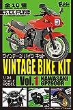 F-TOYS(エフトイズ) F-TOYS(エフトイズ) ヴィンテージバイクキット Vol.1 10個セット (食玩)