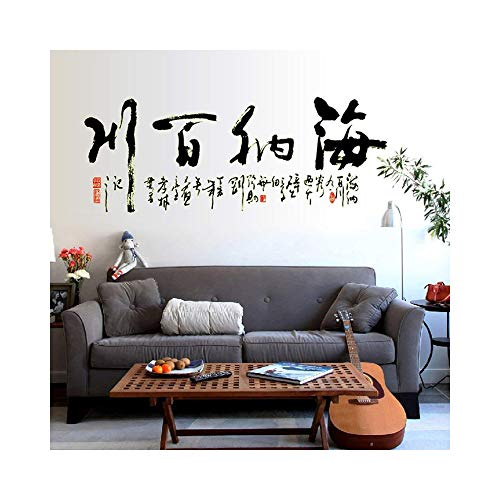 Alrens_DIY(TM) All Rivers Run Into The Sea Chinese Characters Traditional Calligraphy Style Wall Sticker Glow in Dark Fluorescent Luminous Stickers Removable Home Decoration Mural Decals
