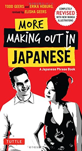 More Making Out in Japanese: Completely Revised and Expanded with new Manga Illustrations - A Japanese Language Phrase B