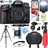Nikon D7200 DX 24.2MP Digital SLR Camera Body with WiFi NFC with 64GB Deluxe Bundle - (Certified Refurbished)