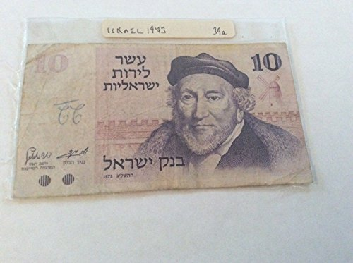 - The Great British Coin Hunt Israel 10 Israeli Pounds Date 1973 Serial Number 2833563348