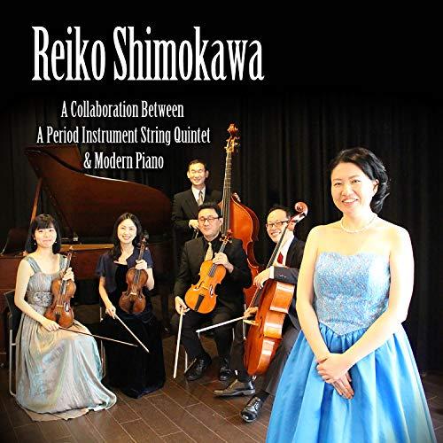 下川れいこ / 古楽アンサンブルとモダンピアノの響演の商品画像