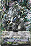 ヴァンガード 【 ばーくがる[RRR] 】BT01-003-RRR 《騎士王降臨》
