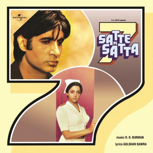 Pyar Hamen Kis Mod Pe (Satte Pe Satta / Soundtrack Version)
